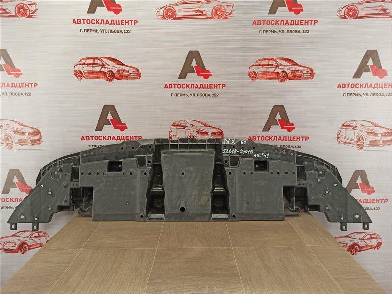 Пыльник бампера переднего нижний Lexus Nx -Series 2014-Н.в.