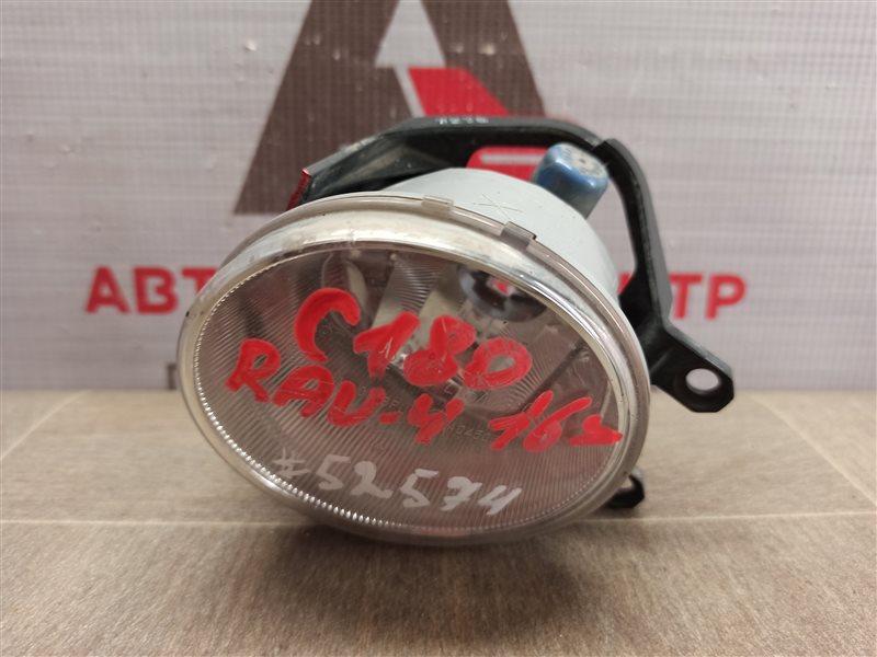 Фара противотуманная / дхо Toyota Auris (E18_) 2012-2016 левая