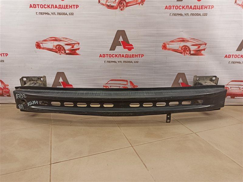 Усилитель бампера переднего Skoda Octavia (2012-2020) 2012