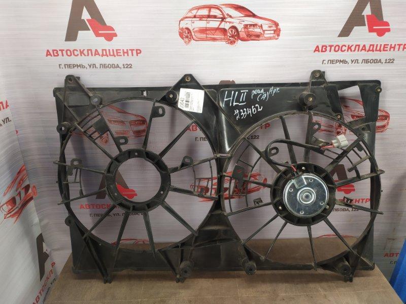 Диффузор радиатора охлаждения - в сборе Toyota Highlander (Xu40) 2010-2013