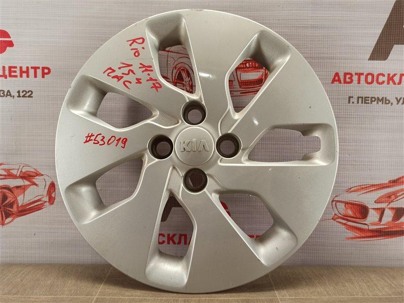 Колпак колесного диска Kia Rio (2011-2017) 2011