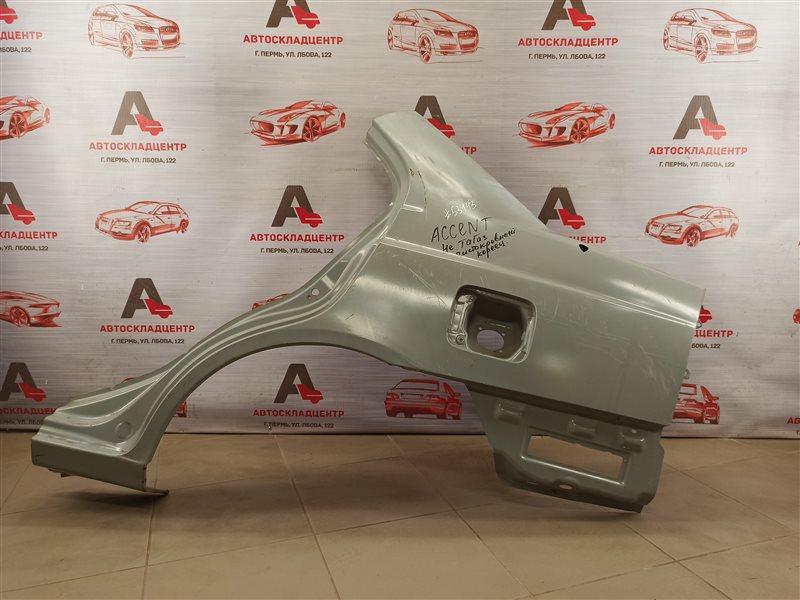 Крыло заднее левое Hyundai Accent 1999-2012 (Тагаз) 2003