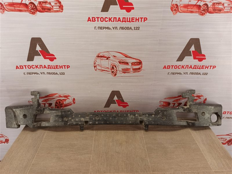 Абсорбер (наполнитель) бампера переднего Audi A6 (C7) 2010-2018 2010