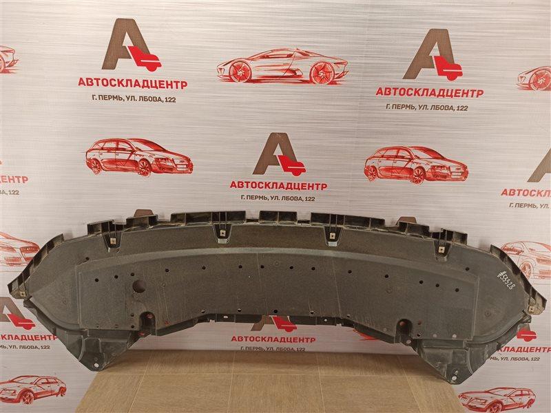 Пыльник бампера переднего нижний Lexus Rx -Series 2015-Н.в.