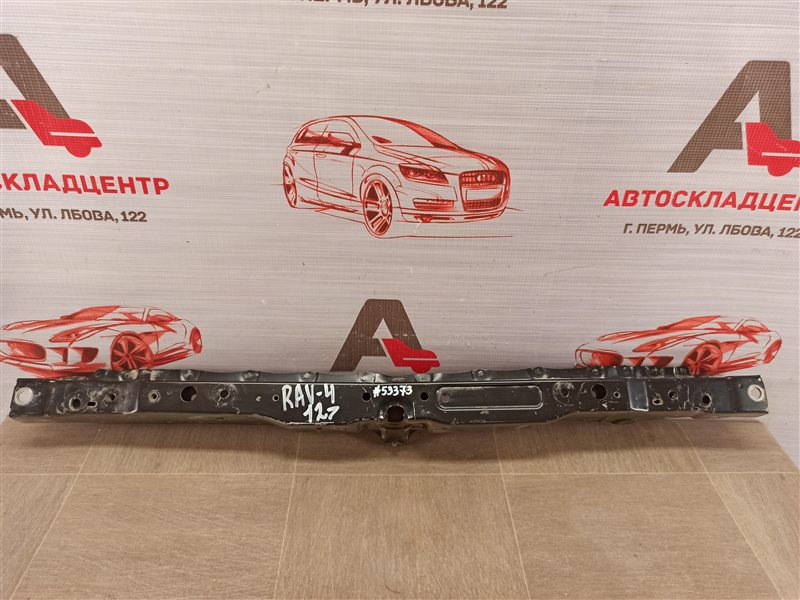 Панель передка (телевизор) - полка замка капота Toyota Rav-4 (Xa40) 2012-2019