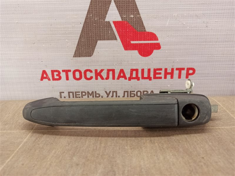 Ручка двери наружная Chevrolet Niva передняя левая