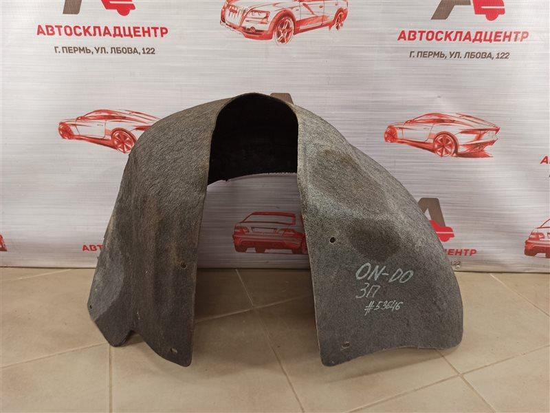 Локер (подкрылок) задний правый Datsun On-Do (2014-Н.в.)