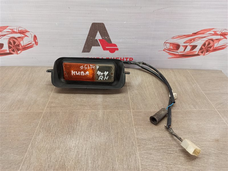 Фара - габаритный огонь Lada 4Х4 (Нива) правая