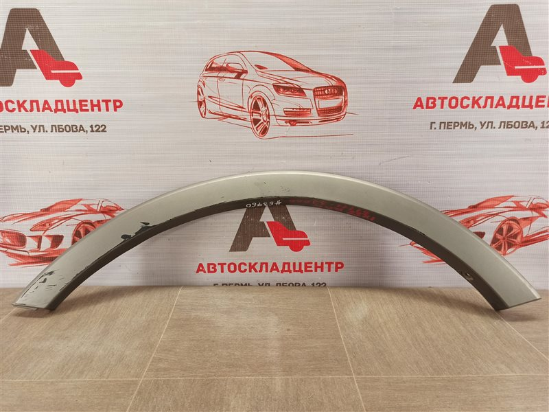 Накладка ( расширитель ) арки крыла - перед слева Hyundai Ix55 (2010-2016)