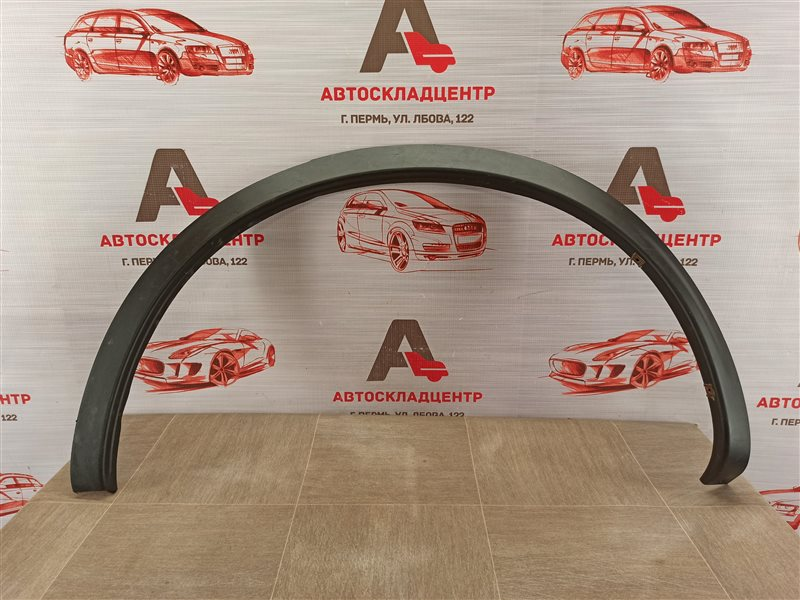 Накладка ( расширитель ) арки крыла - сзади слева Nissan Qashqai (2006-2013)