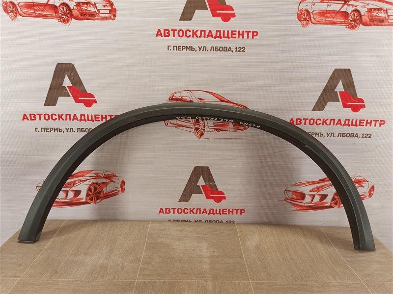 Накладка ( расширитель ) арки крыла - сзади слева Mercedes Glc Coupe (X253) 2015-Н.в.
