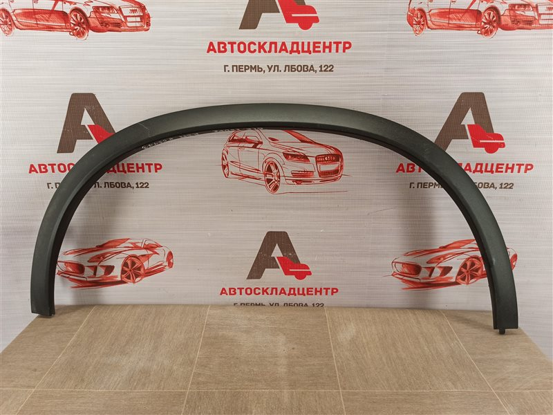 Накладка ( расширитель ) арки крыла - сзади справа Mercedes Gle Coupe (W292) 2014-Н.в.