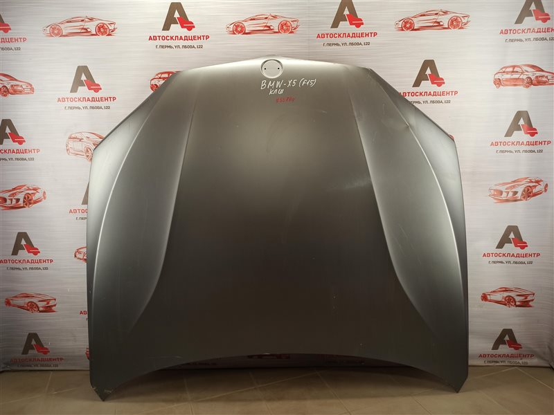 Капот Bmw X5-Series (F15) 2013-2018