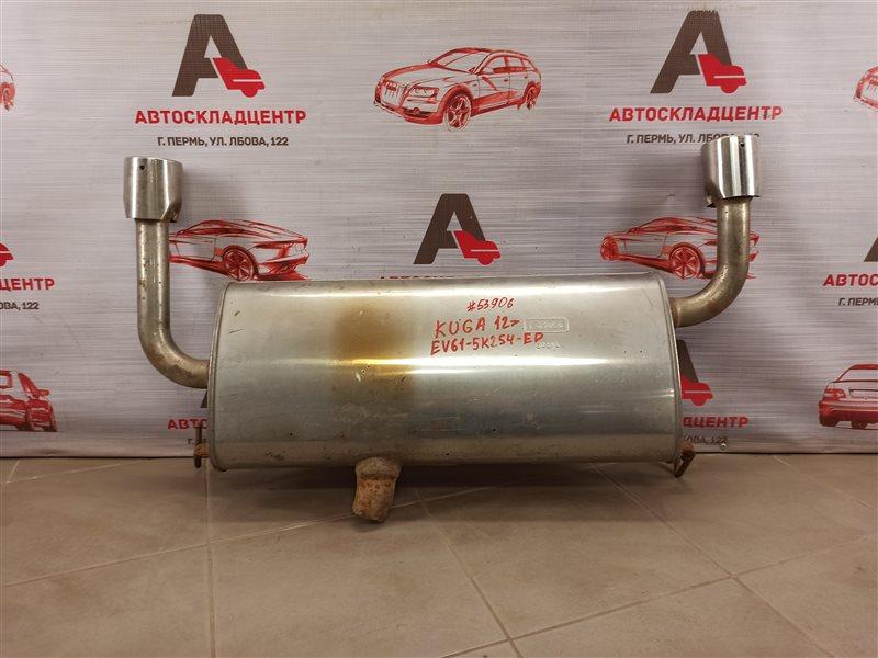 Выхлопная система - глушитель Ford Kuga 2011-2019