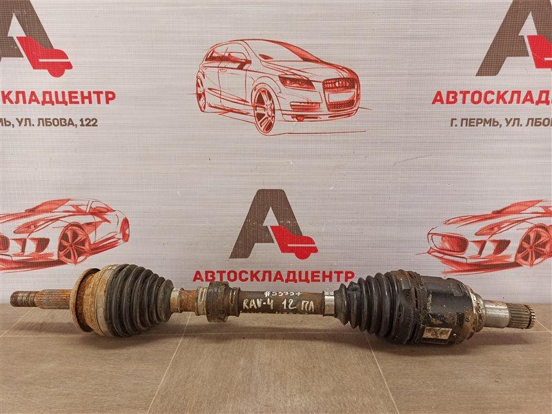 Привод колеса (шрус) Toyota Rav-4 (Xa40) 2012-2019 передний левый