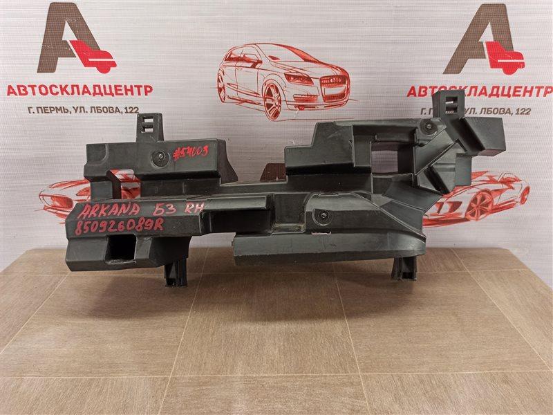 Абсорбер (наполнитель) бампера заднего Renault Arkana (2018-Н.в.)