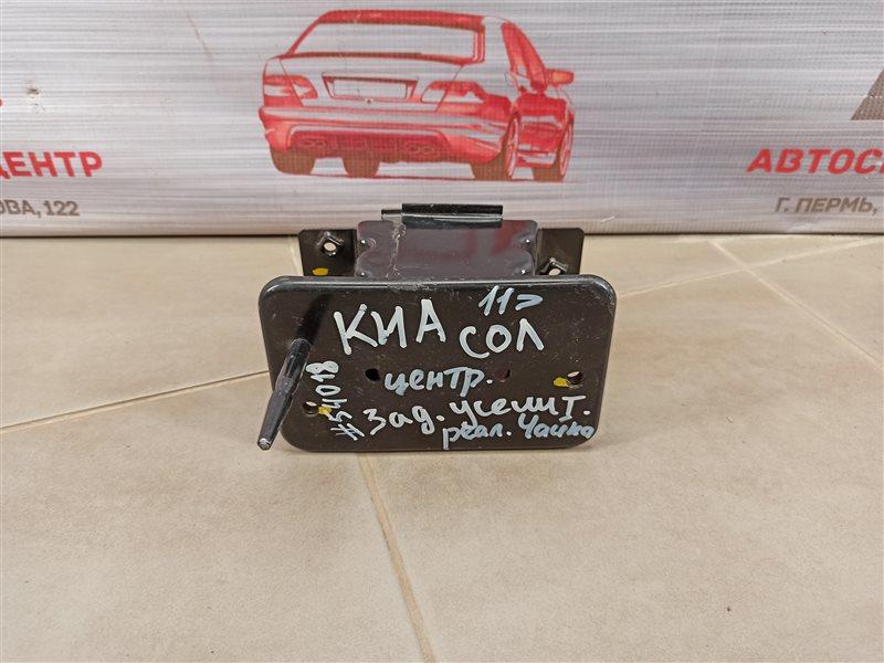Усилитель бампера - опорный кронштейн Kia Soul (2008-2014) задний