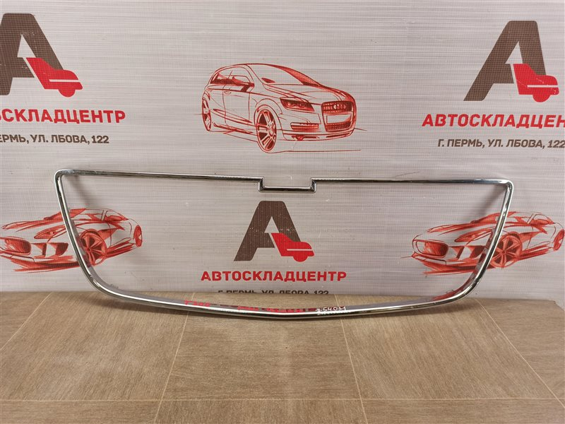 Решетка радиатора - молдинг Chevrolet Aveo 2012-2015 нижняя