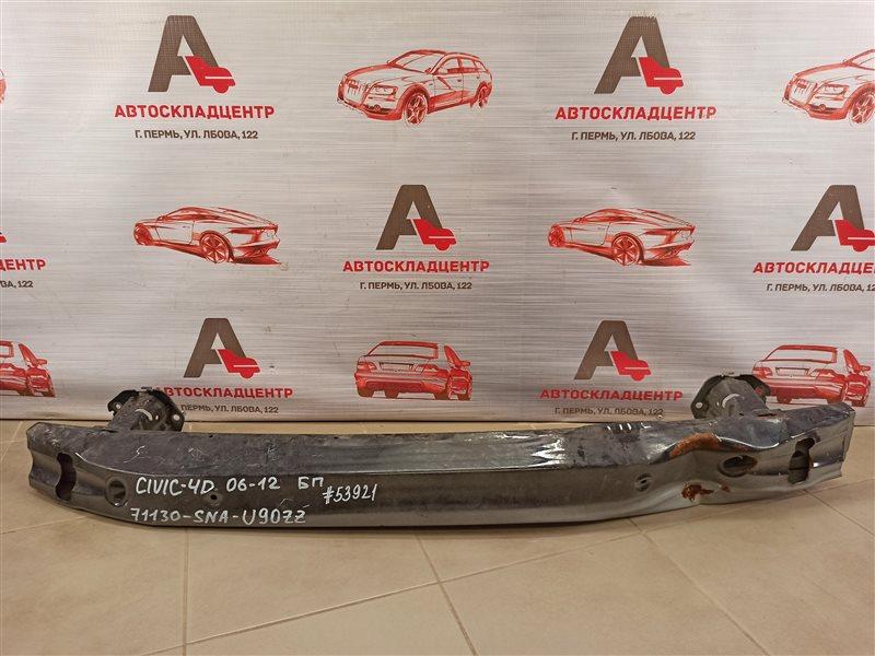 Усилитель бампера переднего Honda Civic 4D Седан (2005-2012)