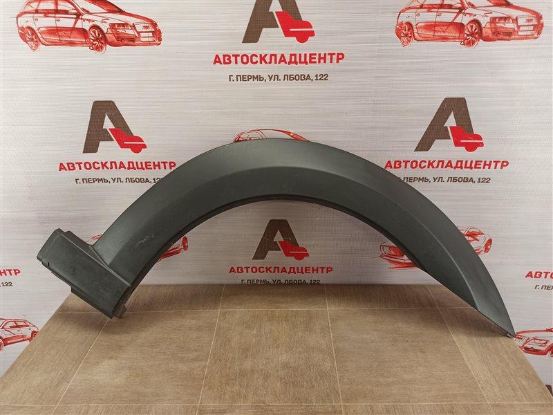 Накладка ( расширитель ) арки крыла - перед справа Lada Largus