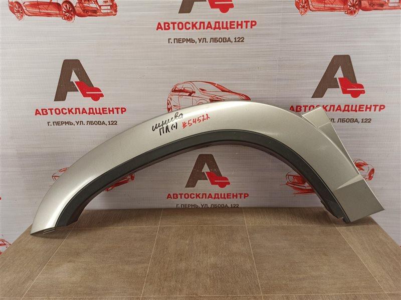 Накладка ( расширитель ) арки крыла - перед слева Chevrolet Niva