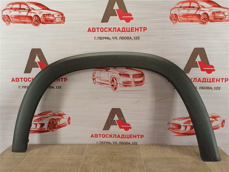 Накладка ( расширитель ) арки крыла - сзади слева Chevrolet Orlando
