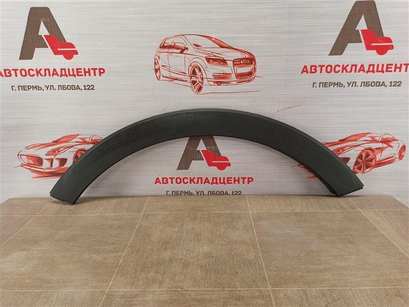 Накладка ( расширитель ) арки крыла - перед слева Kia Sportage (2010-2016)