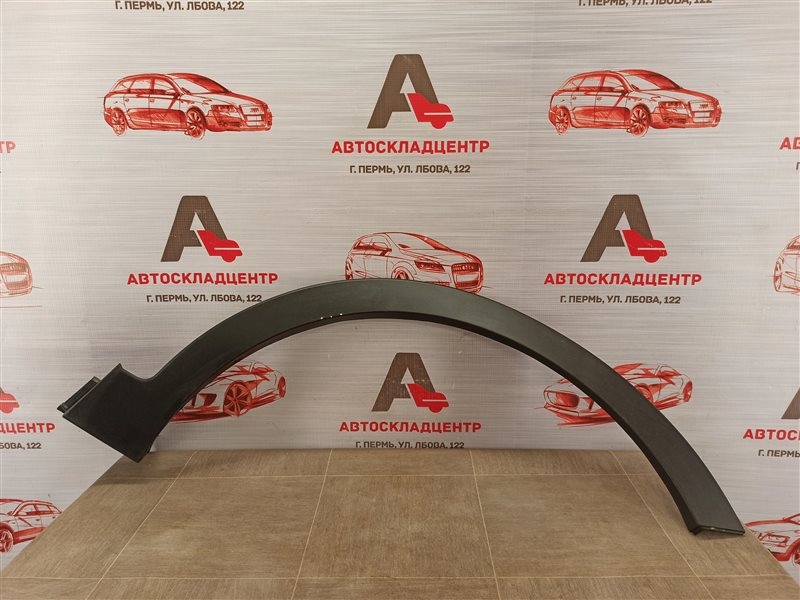 Накладка ( расширитель ) арки крыла - перед справа Hyundai Grand Santa-Fe (2013-2018)