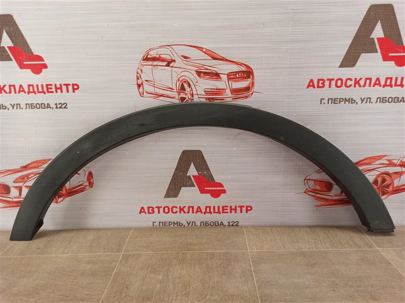 Накладка ( расширитель ) арки крыла - сзади справа Ford Kuga 2011-2019