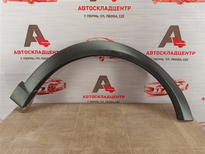 Накладка ( расширитель ) арки крыла - перед справа Opel Insignia (2008-2015)