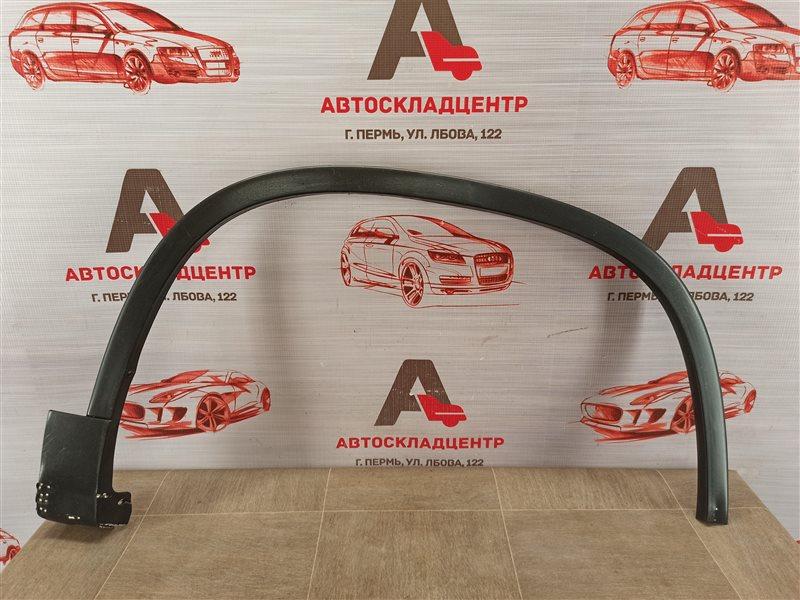 Накладка ( расширитель ) арки крыла - перед справа Volkswagen Tiguan (2007-2017)