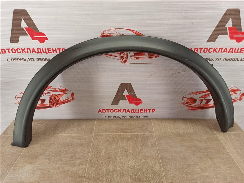Накладка ( расширитель ) арки крыла - сзади слева Nissan Juke (2011-2020)