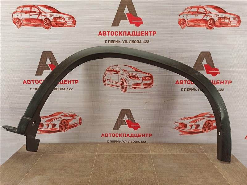 Накладка ( расширитель ) арки крыла - сзади слева Nissan X-Trail (2007-2015) 2010