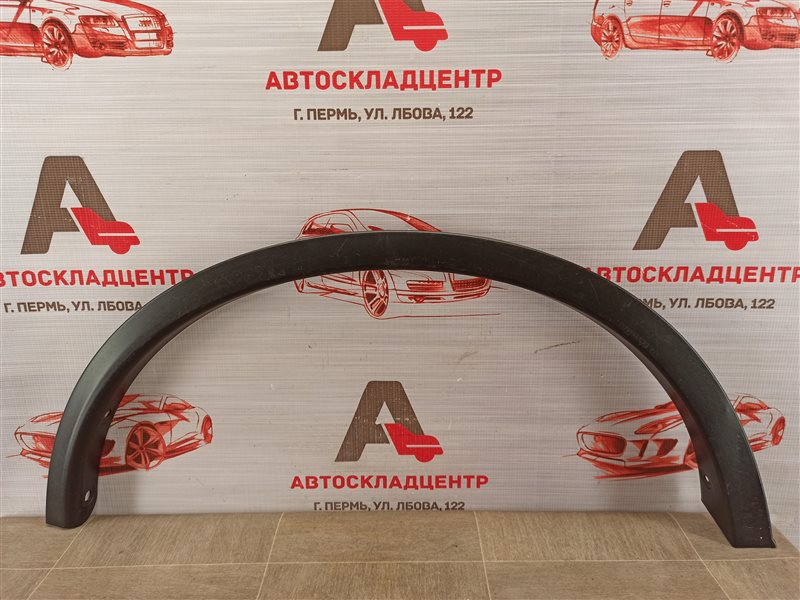 Накладка ( расширитель ) арки крыла - сзади справа Nissan X-Trail (2014-Н.в.)
