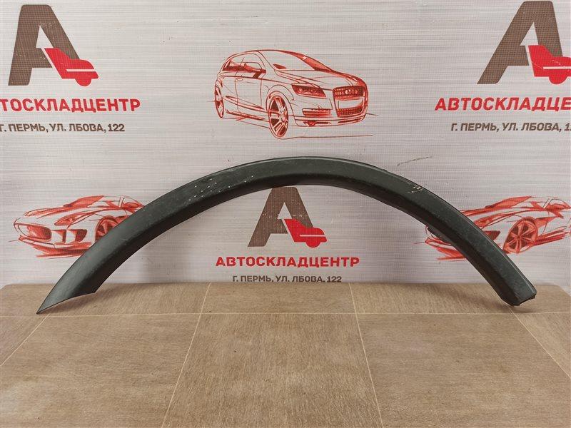Накладка ( расширитель ) арки крыла - перед справа Mitsubishi Outlander (2012-Н.в.) 2014