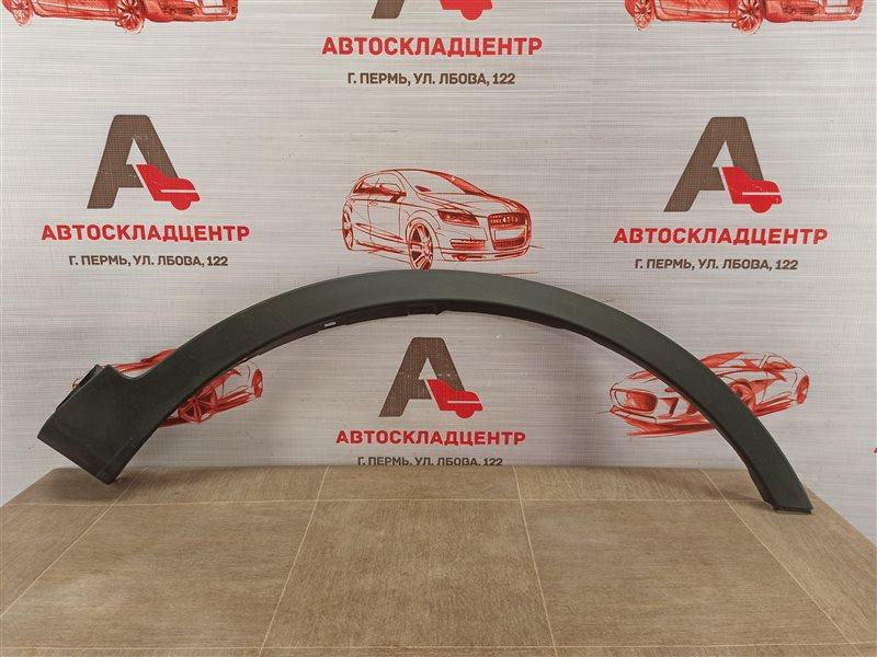 Накладка ( расширитель ) арки крыла - сзади справа Toyota Rav-4 (Xa40) 2012-2019 2012