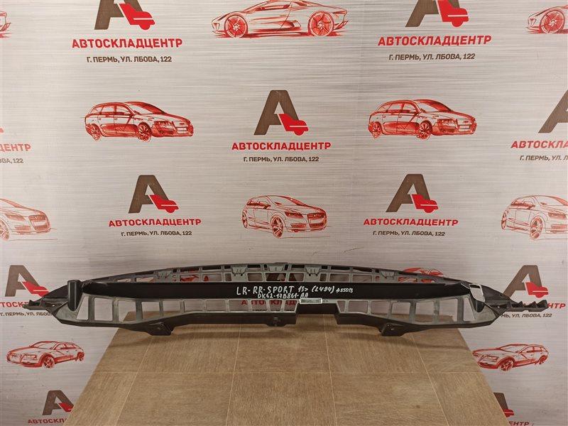 Кронштейн бампера заднего центральный Land Rover Range Rover Sport (L494) 2013-Н.в.