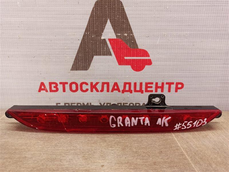 Фонарь - дополнительный стоп-сигнал Lada Granta