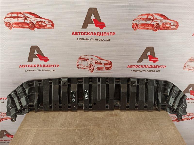 Пыльник бампера переднего нижний Toyota Rav-4 (Xa40) 2012-2019 2015