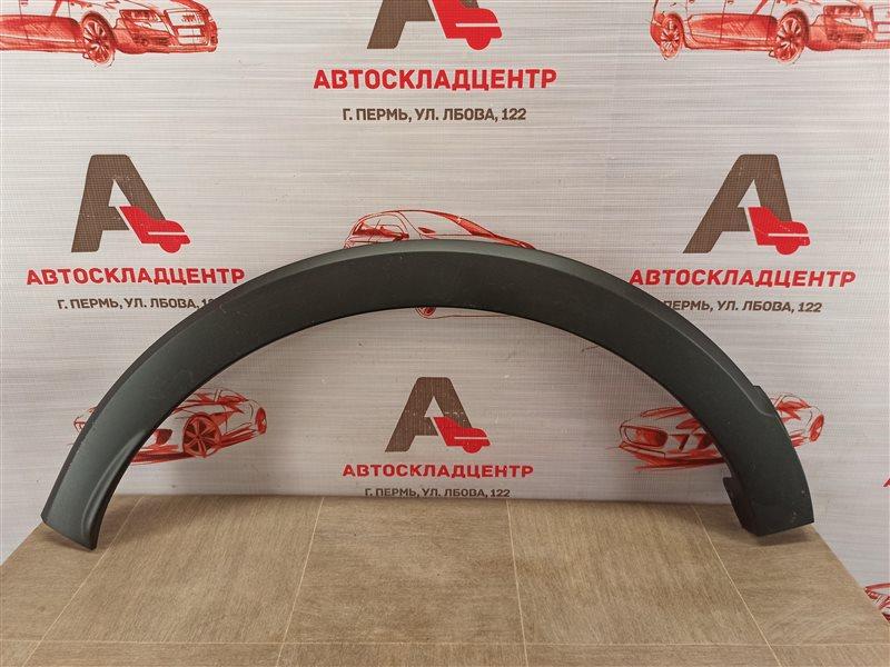 Накладка ( расширитель ) арки крыла - сзади справа Renault Kaptur (2016-Н.в.)