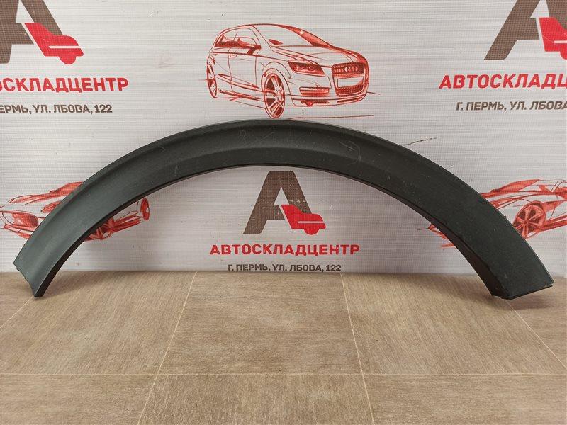 Накладка ( расширитель ) арки крыла - сзади справа Kia Sportage (2016-Н.в.)
