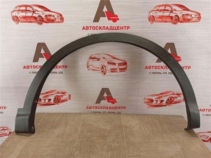 Накладка ( расширитель ) арки крыла - перед справа Nissan Qashqai (2013-Н.в.) 2013