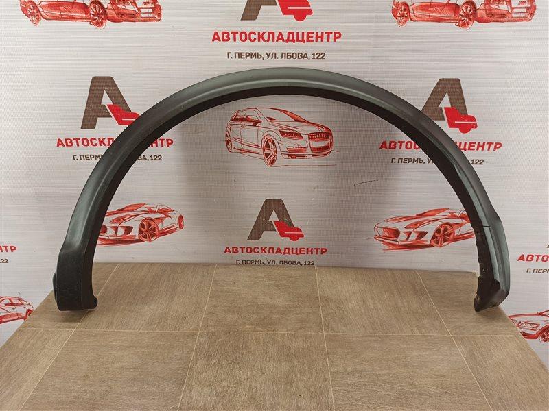 Накладка ( расширитель ) арки крыла - сзади слева Nissan Qashqai (2013-Н.в.)