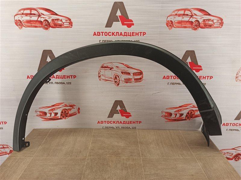 Накладка ( расширитель ) арки крыла - сзади справа Mazda Cx-5 (2011-2017)