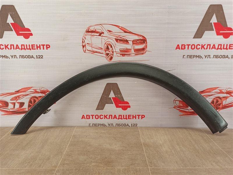 Накладка ( расширитель ) арки крыла - перед слева Mitsubishi Outlander (2012-Н.в.) 2014