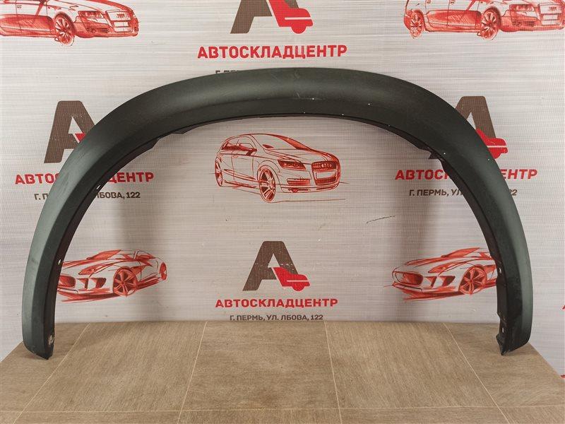 Накладка ( расширитель ) арки крыла - перед слева Lexus Nx -Series 2014-Н.в.