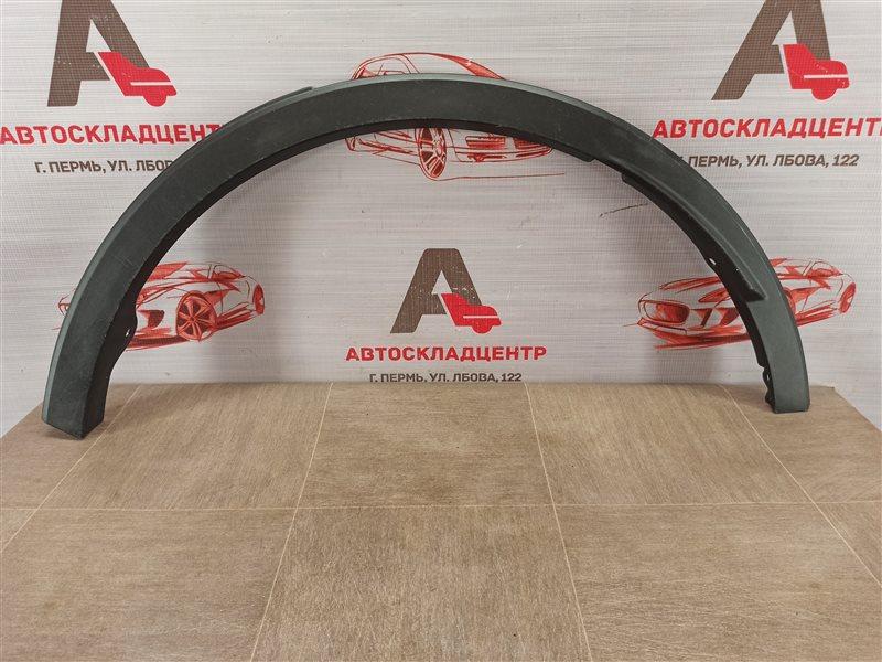 Накладка ( расширитель ) арки крыла - сзади слева Toyota C-Hr (2016-Н.в.)