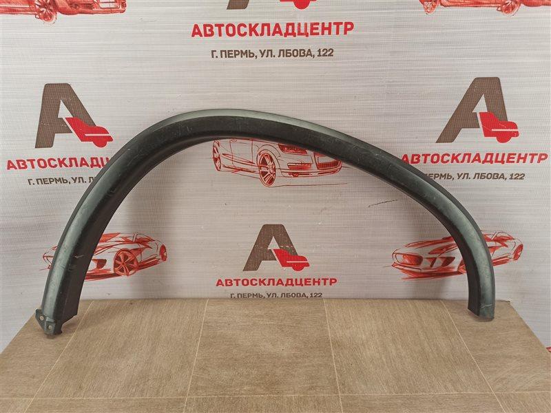 Накладка ( расширитель ) арки крыла - перед справа Citroen C4 Aircross 2012-2016