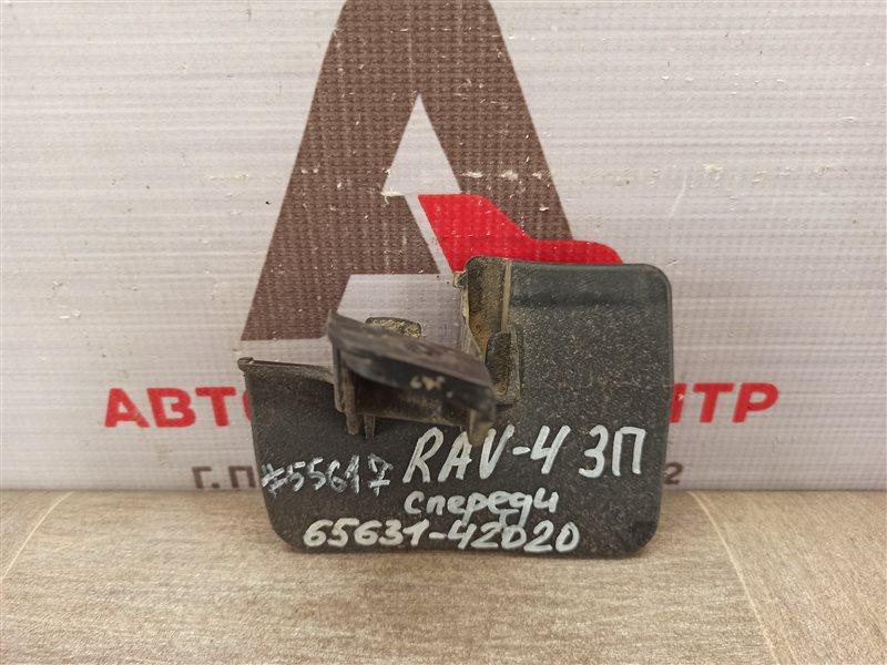 Брызговик дополнительный - на порог (воздушный щиток) Toyota Rav-4 (Xa40) 2012-2019 задний правый