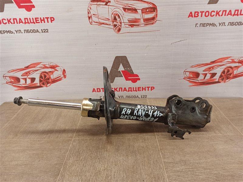 Амортизатор (амортизационная стойка) подвески Toyota Rav-4 (Xa40) 2012-2019 передний правый